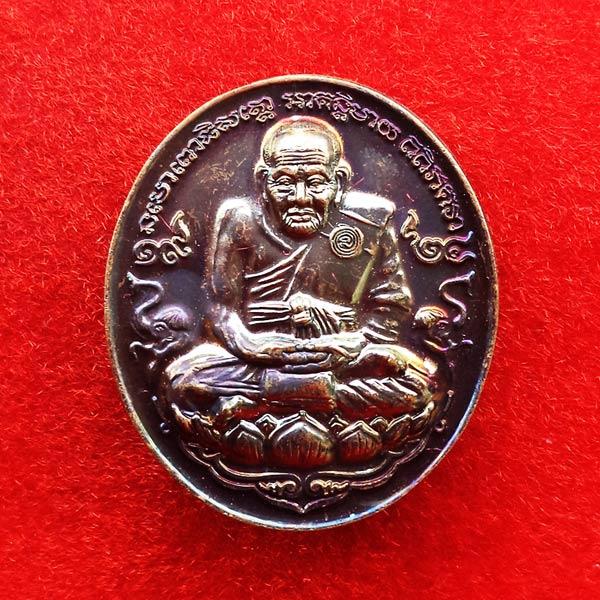 เหรียญหลวงพ่อทวด มิ่งมงคล เนื้อทองแดงรมดำ ที่ระลึก 100 ปี สมเด็จพระญาณสังวร วัดบวรนิเวศ