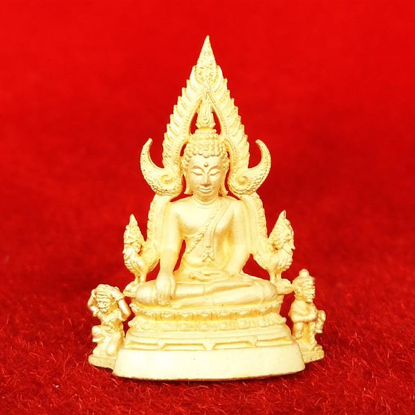 พระพุทธชินราชลอยองค์ สูง 2.8 ซม. เนื้อทองคำ รุ่นมหาจักรพรรดิ ปี 2555 หมายเลข ๔๑
