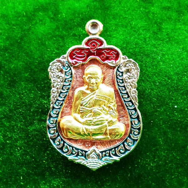เหรียญเสมา หลวงพ่อฟู วัดบางสมัคร รุ่นรวยทันใจ เจริญพร เนื้อทองแดงผิวไฟ ลงยา 2 สี สุดสวย หายาก