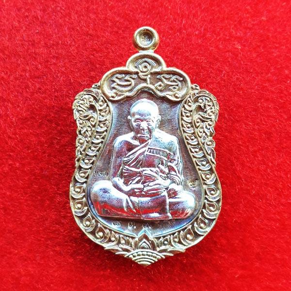 เหรียญเสมา หลวงพ่อฟู วัดบางสมัคร รุ่นรวยทันใจ เจริญพร เนื้อชนวนพระประธาน หน้ากากทองขาว สุดสวย หายาก