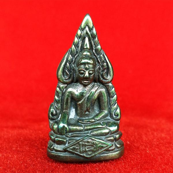 รูปหล่อพระพุทธชินราช พิมพ์เสาร์ ๕ เนื้อเมฆสิทธิ์ รุ่นจอมราชันย์  ผิวสีเขียวปีกแมลงทับ สวยมาก องค์ 17