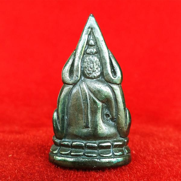รูปหล่อพระพุทธชินราช พิมพ์เสาร์ ๕ เนื้อเมฆสิทธิ์ รุ่นจอมราชันย์  ผิวสีเขียวปีกแมลงทับ สวยมาก องค์ 17 1