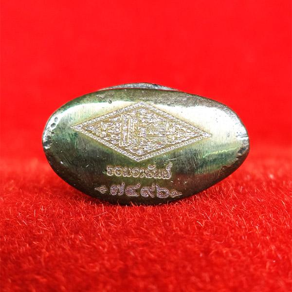 รูปหล่อพระพุทธชินราช พิมพ์เสาร์ ๕ เนื้อเมฆสิทธิ์ รุ่นจอมราชันย์  ผิวสีเขียวปีกแมลงทับ สวยมาก องค์ 17 2