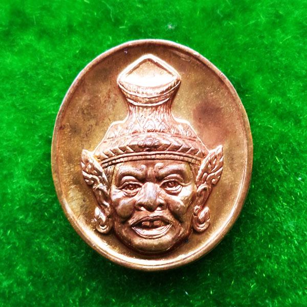 เหรียญพระพิฆเนศวร หลังฤาษีพ่อแก่ หลวงพ่อพูล วัดไผ่ล้อม เนื้อสัมฤทธิ์ ปี 2544 สวยน่าบูชามาก 2