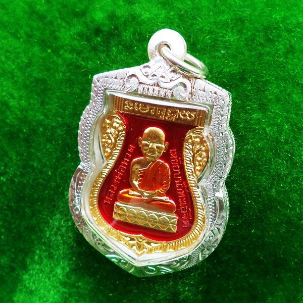 เหรียญเสมาหัวโต๕๘ หลวงพ่อทวด เนื้อกะไหล่ทองลงยาสีแดง พ่อท่านเขียว วัดห้วยเงาะ ปี 2558
