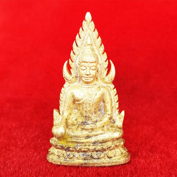 พระพุทธชินราชลอยองค์ อินโดจีน ย้อนยุค รุ่นมหาจักรพรรดิ ปี 2555 เนื้อทองระฆังเก่า หมายเลข ๔๖๘ 1