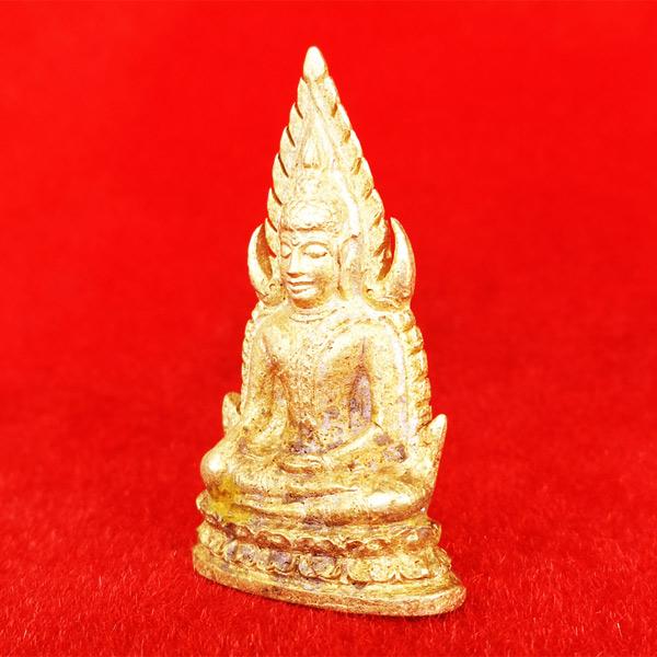 พระพุทธชินราชลอยองค์ อินโดจีน ย้อนยุค รุ่นมหาจักรพรรดิ ปี 2555 เนื้อทองระฆังเก่า หมายเลข ๔๖๘ 4