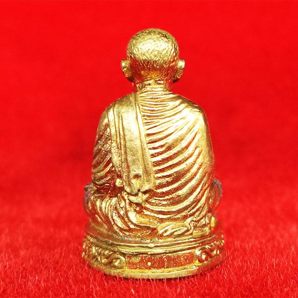 รูปหล่อสมเด็จโต พรหมรังสี รุ่นอนุสรณ์ 123 ปี วัดระฆังโฆษิตาราม ปี2538 เนื้อทองทิพย์ สุดสวยพุทธคุณสูง 1
