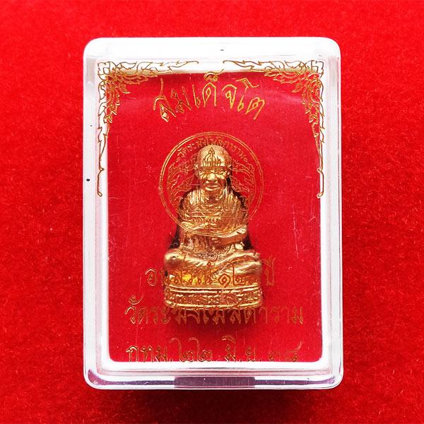 รูปหล่อสมเด็จโต พรหมรังสี รุ่นอนุสรณ์ 123 ปี วัดระฆังโฆษิตาราม ปี2538 เนื้อทองทิพย์ สุดสวยพุทธคุณสูง 3