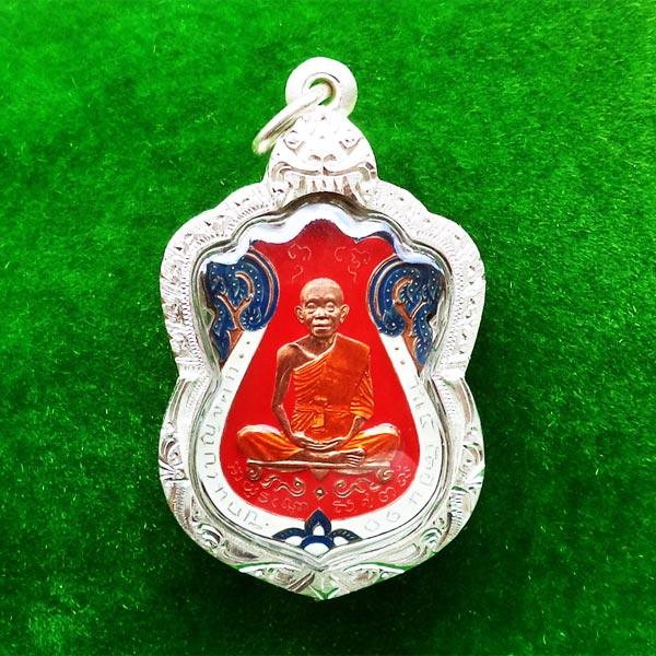 เหรียญเสมา หลวงพ่อคูณ รุ่นที่ระฤกเลื่อนสมณศักดิ์ 47 เนื้อทองแดงลงยา แยกจากชุดกรรมการ ปี 2557 1