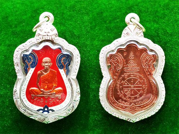 เหรียญเสมา หลวงพ่อคูณ รุ่นที่ระฤกเลื่อนสมณศักดิ์ 47 เนื้อทองแดงลงยา แยกจากชุดกรรมการ ปี 2557 3