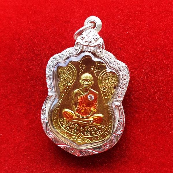 เหรียญเสมา หลวงพ่อคูณ รุ่นที่ระฤกเลื่อนสมณศักดิ์ 47 เนื้อทองระฆัง ฝังพลอยขาว หลังเรียบ ตลับเงิน