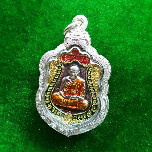 เหรียญเสมา หลวงพ่อฟู วัดบางสมัคร รุ่นรวยทันใจ เจริญพร เนื้อทองแดงมันปูลงยา 3 สี สุดสวย หายาก