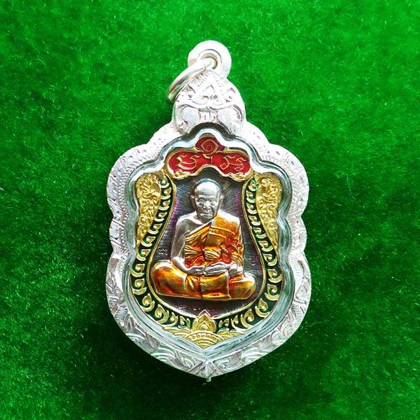 เหรียญเสมา หลวงพ่อฟู วัดบางสมัคร รุ่นรวยทันใจ เจริญพร เนื้อทองแดงมันปูลงยา 3 สี สุดสวย หายาก 1