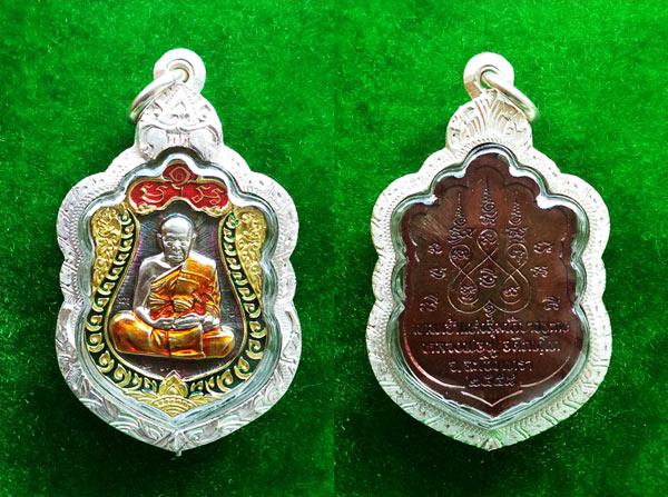 เหรียญเสมา หลวงพ่อฟู วัดบางสมัคร รุ่นรวยทันใจ เจริญพร เนื้อทองแดงมันปูลงยา 3 สี สุดสวย หายาก 3