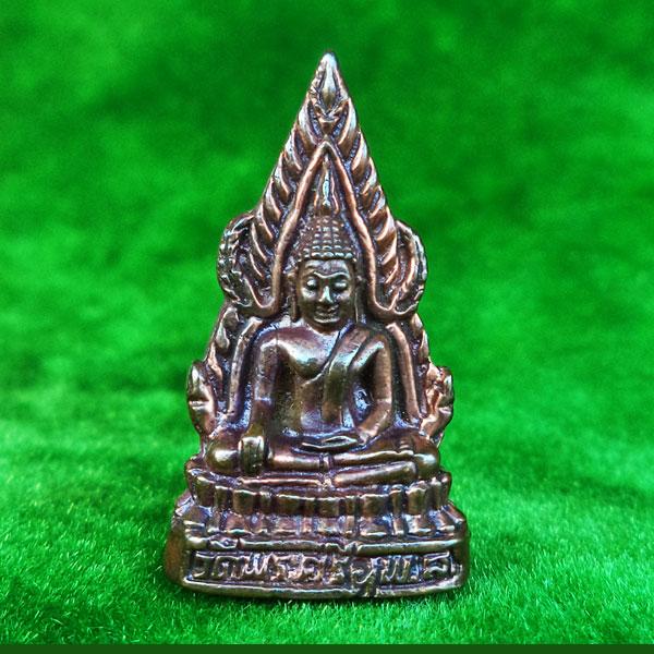 พระพุทธชินราช ลอยองค์ ใต้ฐานมีกริ่ง เนื้อนวโลหะ วัดพระศรีรัตนมหาธาตุ ปี 2545 สวยน่าบูชามากครับ