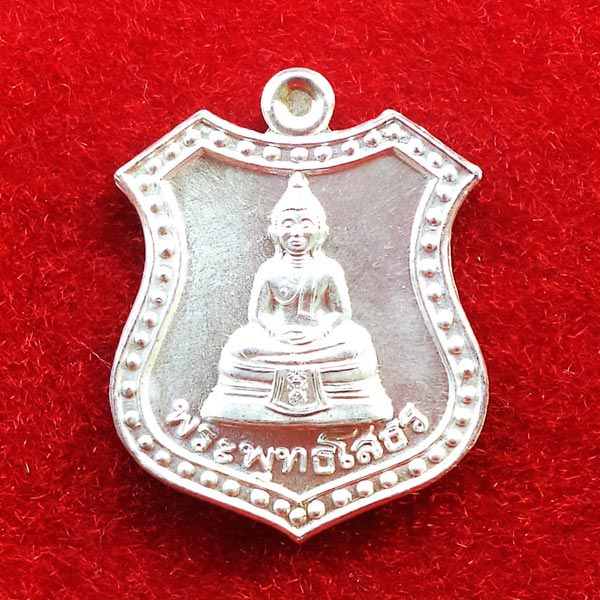 เหรียญหลวงพ่อโสธร ภปร. เนื้อเงิน ปี 2539 หลัง กาญจนาภิเษก ที่ระลึก 40 ปี มหาวิทยาลัยบูรพา 7
