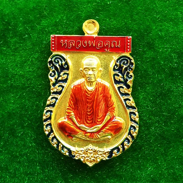 เหรียญเสมา หลวงพ่อคูณ วัดบ้านไร่ รุ่นเสมาราชาโชค เนื้อทองระฆังลงยา 3 สี ออกวัดบ้านคลอง สวยหายาก