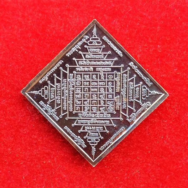เหรียญพระยันต์พระนเรศวรชนะศึก รุ่นผู้ชนะที่ 1 เนื้อนวโลหะ หลวงปู่วาส หลวงปู่จอม หลวงปู่เสนาะ เสก 1