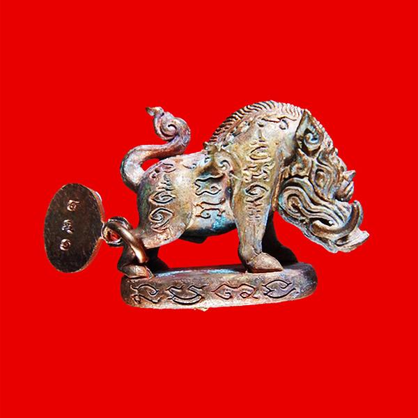 พญาหมูพลิกแผ่นดิน รุ่นแรก หลวงปู่บุญ อาจาโร วัดนิลาวรรณ  เพชรบูรณ์ เนื้อทองแดงเถื่อน กรรมการ 1