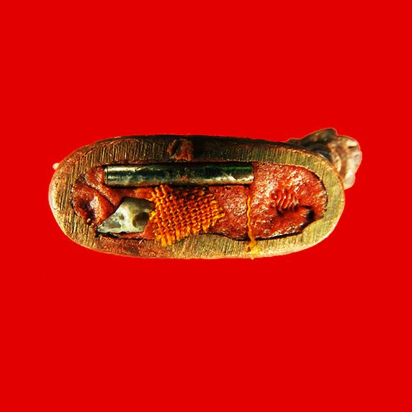 พญาหมูพลิกแผ่นดิน รุ่นแรก หลวงปู่บุญ อาจาโร วัดนิลาวรรณ  เพชรบูรณ์ เนื้อทองแดงเถื่อน กรรมการ 2