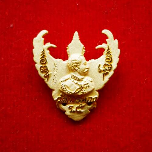 พญาครุฑ เนื้อทองคำ พิมพ์เล็ก (น้ำหนักประมาณ 4.0 กรัม) รุ่นมหาเศรษฐี หลวงพ่อวราห์ วัดโพธิ์ทอง ปี 2540 1