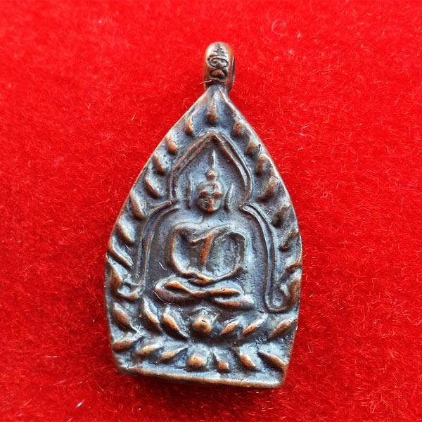 เหรียญเจ้าสัว รุ่นเลื่อนสมณศักดิ์ รุ่นแรก หลวงพ่อสัญญา วัดกลางบางแก้ว เนื้อมหาชนวน นำฤกษ์