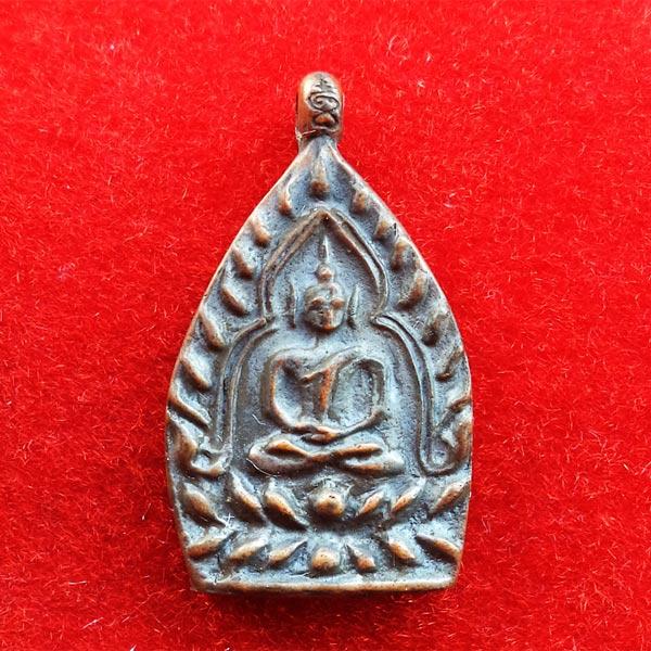เหรียญเจ้าสัว รุ่นเลื่อนสมณศักดิ์ รุ่นแรก หลวงพ่อสัญญา วัดกลางบางแก้ว เนื้อมหาชนวน นำฤกษ์ 1