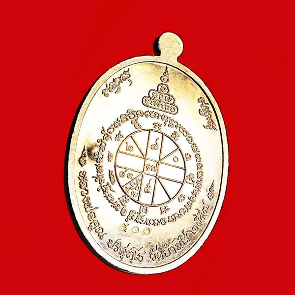 เหรียญอายุยืน หลวงพ่อคูณ แบบครึ่งองค์ คูณ สุคโต เนื้ออัลปาก้าหน้ากากนวโลหะ อยู่ในชุดทองคำ 1