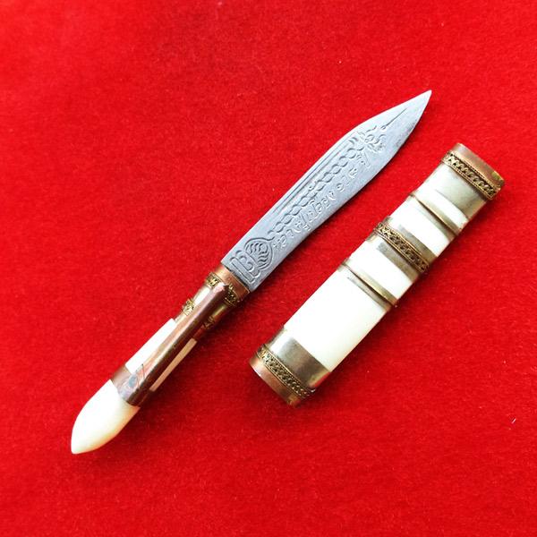 มีดหมอปากกา สามกษัตริย์ ขนาดใบมีด 2.5 นิ้ว  หลวงพ่อเปลื้อง วัดลาดยาว ปี 2553 นิยมมาก เริ่มหายากแล้ว 2