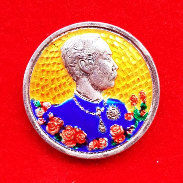 เหรียญรัชกาลที่ 5 หลังนารายณ์ทรงครุฑประทับราหู เนื้อเงินลงยา วัดแหลมแค ปลุกเสกปี 2536 สวย สุดหายาก 9