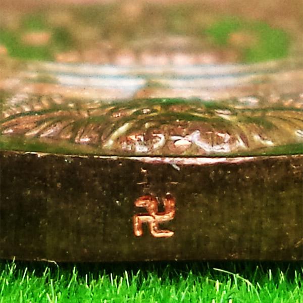 เหรียญประสบการณ์ล่าสุด เหรียญพล.ต.ต.ขุนพันธรักษ์ราชเดช รุ่นมือปราบสิบทิศ เนื้อทองแดง ปี 2550 4
