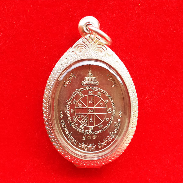 เหรียญอายุยืน หลวงพ่อคูณ แบบครึ่งองค์ คูณ สุคโต เนื้ออัลปาก้าหน้ากากนวโลหะ อยู่ในชุดทองคำ 2