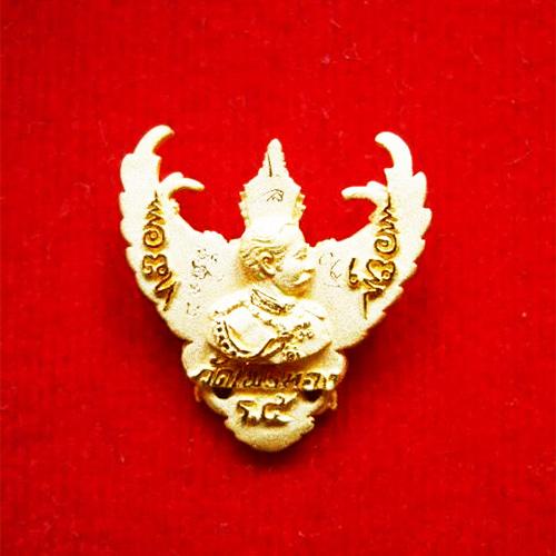 พญาครุฑ เนื้อทองคำ พิมพ์เล็ก รุ่นมหาเศรษฐี หลวงพ่อวราห์ วัดโพธิ์ทอง ปี 2540 มีแป้งเจิมสีแดง และจาร 1