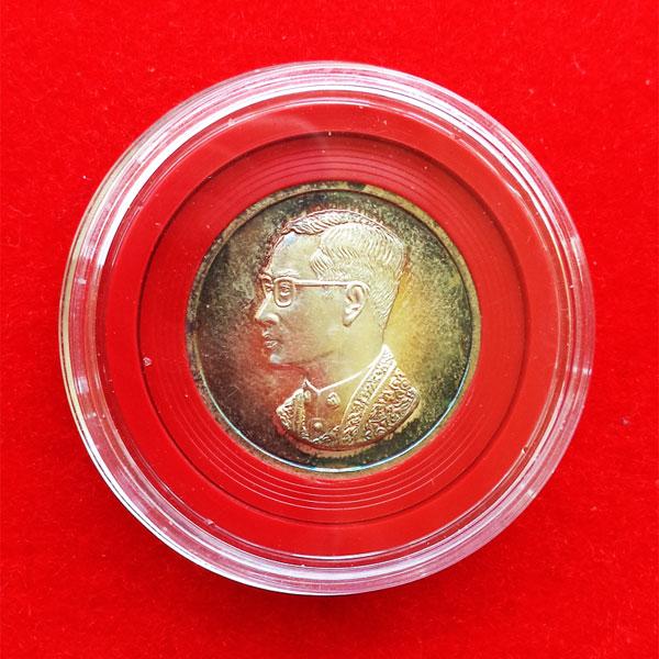 เหรียญคุ้มเกล้า เนื้อเงิน สร้างโรงพยาบาลภูมิพลฯ  พิธีใหญ่กองทัพอากาศสร้าง  ปี 2522 นิยมมากครับ