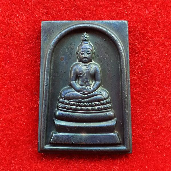 พระสมเด็จพระพุทธนวมมหาราชายุจฉับปริวัตนมงคล 72 พรรษา รัชกาลที่ 9 ปี พ.ศ.2542 สวยมาก