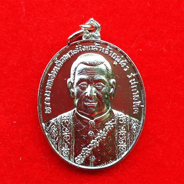 เหรียญพระบรมรูป ร.3 เนื้อนิเกิ้ลชุบกะไหล่เงิน ออกวัดพระเชตุพนวิมลมังคลาราม  พิธียิ่งใหญ่ ปี 2522 1