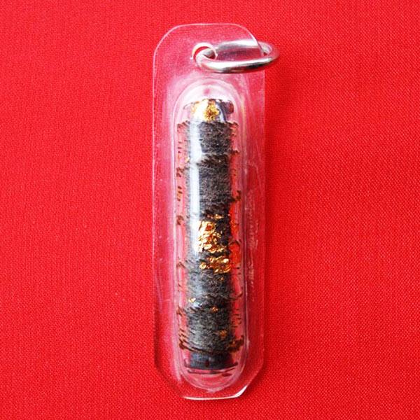ตะกรุดเมตตา หลวงปู่เหรียญ วัดบางระโหง นนทบุรี  เนื้อทองแดง ขนาด 1.5 นิ้ว ทันหลวงปู่ปลุกเสก