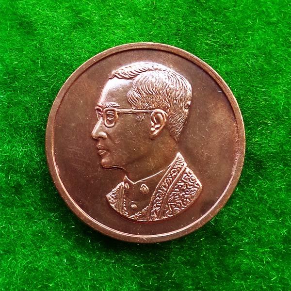 เหรียญคุ้มเกล้า เนื้อนวโลหะ สร้างโรงพยาบาลภูมิพลฯ  พิธีใหญ่กองทัพอากาศสร้าง  ปี 2522 นิยมครับ