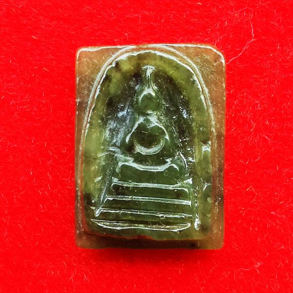 พระหินหยกแกะ พิมพ์สมเด็จ วัดธรรมมงคล สร้างโดยพระอาจารย์วิริยังค์ ปี 2536 สวยหายาก