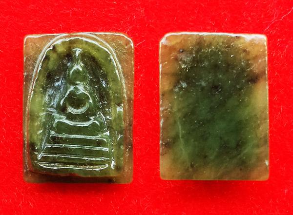 พระหินหยกแกะ พิมพ์สมเด็จ วัดธรรมมงคล สร้างโดยพระอาจารย์วิริยังค์ ปี 2536 สวยหายาก 2