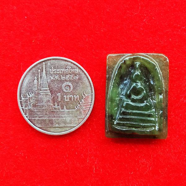 พระหินหยกแกะ พิมพ์สมเด็จ วัดธรรมมงคล สร้างโดยพระอาจารย์วิริยังค์ ปี 2536 สวยหายาก 3