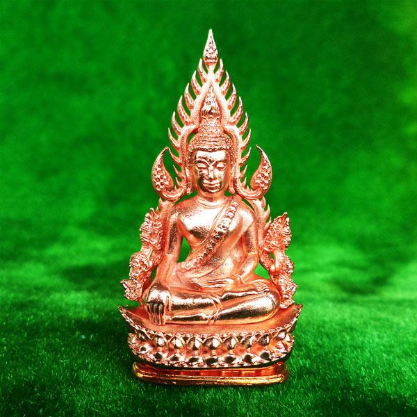 พระพุทธชินราช พิมพ์แต่งฉลุลอยองค์ เนื้อโลหะชุบนาก รุ่นจอมราชันย์ วัดพระศรีรัตนมหาธาตุ ปี 2555 สวยมาก