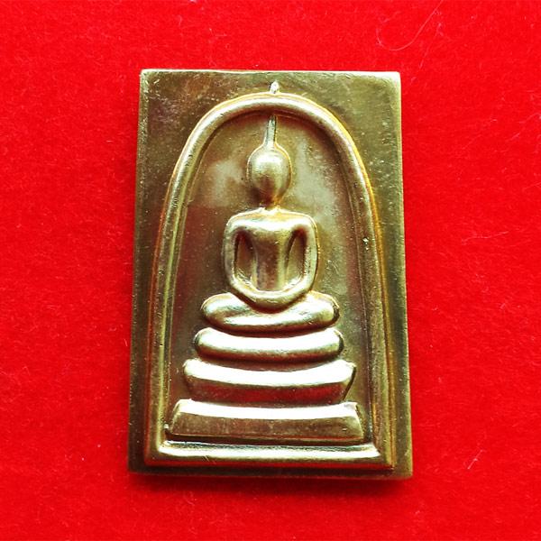 พระสมเด็จเกศทะลุซุ้ม ญสส. 91 เนื้อทองระฆัง สมเด็จพระสังฆราชฯ วัดบวรนิเวศวิหาร ปี 2547