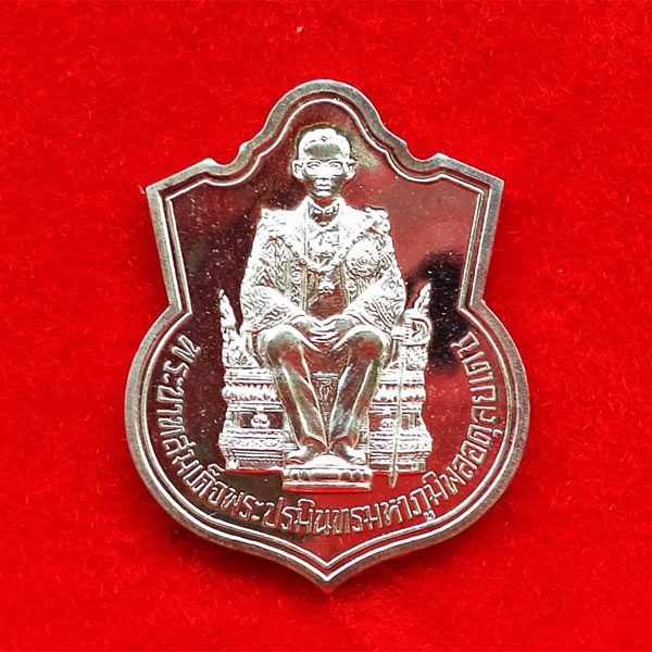 เหรียญพระบาทสมเด็จพระเจ้าอยู่หัว ประทับนั่งบัลลังก์ เนื้อเงิน กระทรวงมหาดไทย สร้าง ปี 2539