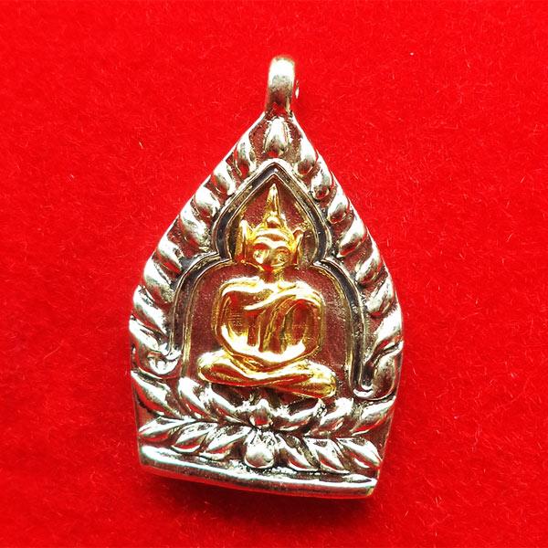 เหรียญเจ้าสัวทองคำ ๑๖๘ ป๊ชาตกาล หลวงปู่บุญ ขนธโชติ แยกชุดกรรมการ เนื้อทองขาวหน้าทองชนวน No.44