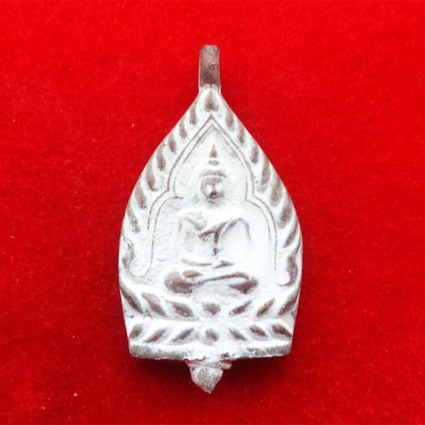 เหรียญเจ้าสัว หลวงปู่ฮ้อ รุ่นแรก วัดชุมแสง ระยอง เนื้อสัมฤทธิ์นำฤกษ์ ปี 2558 จำนวนสร้าง 999 เหรียญ 1