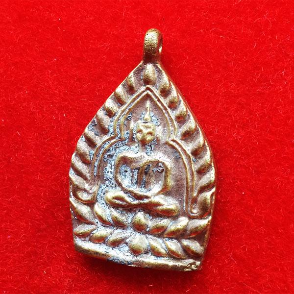 เหรียญเจ้าสัวทองคำ ๑๖๘ ป๊ชาตกาล หลวงปู่บุญ ขันธโชติ เนื้อทองชนวนมหายันต์ เทนำฤกษ์ ตอกโค้ดนำฤกษ์
