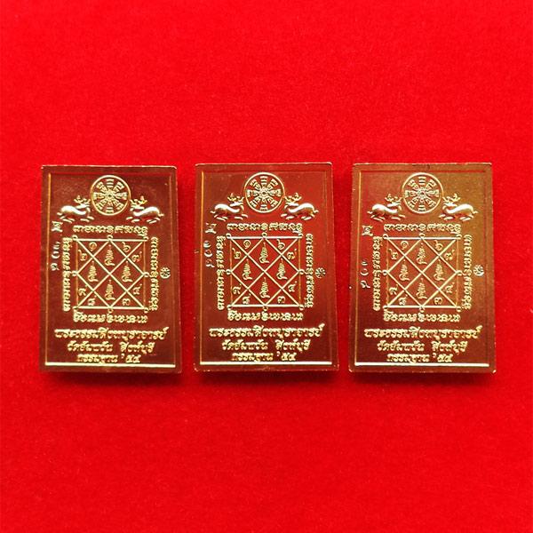 เหรียญโต๊ะหมู่ ชุดพิเศษลงยา 3 สี กรรมฐาน ๕๔ หลวงพ่อจรัญ ฐิตธัมโม วัดอัมพวัน ปี 2554 1