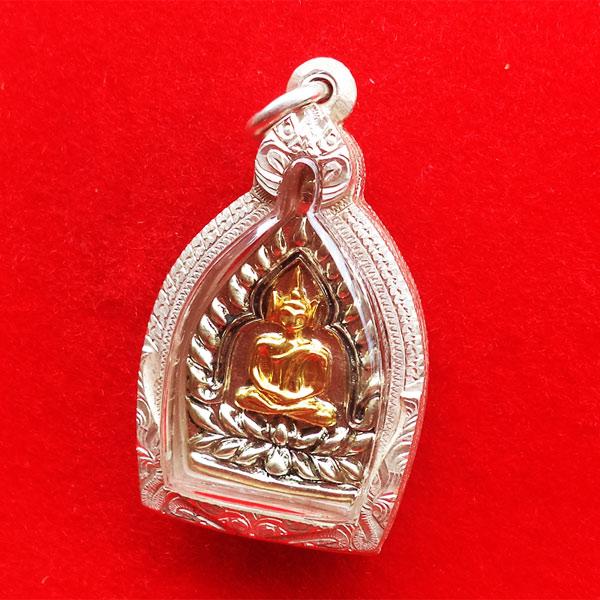 เหรียญเจ้าสัวทองคำ ๑๖๘ ป๊ชาตกาล หลวงปู่บุญ ขนธโชติ แยกชุดกรรมการ เนื้อทองขาวหน้าทองชนวน